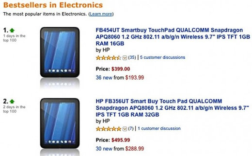 HP TouchPad Amazon