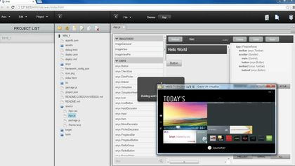 Эмулятор webOS TV Emulator #2